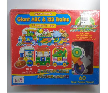 Giant ABC and 123 train jigsaw puzzle