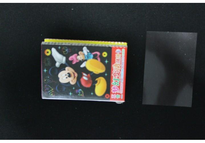 $0.30 mini toy